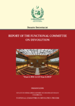 Report of the Functional Committee on Devolution