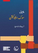 [Training module on civic education]