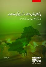 [Defining terrorism in Pakistan